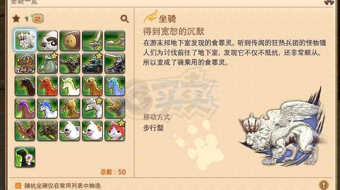 最终幻想14-账号-[斧术师80级]