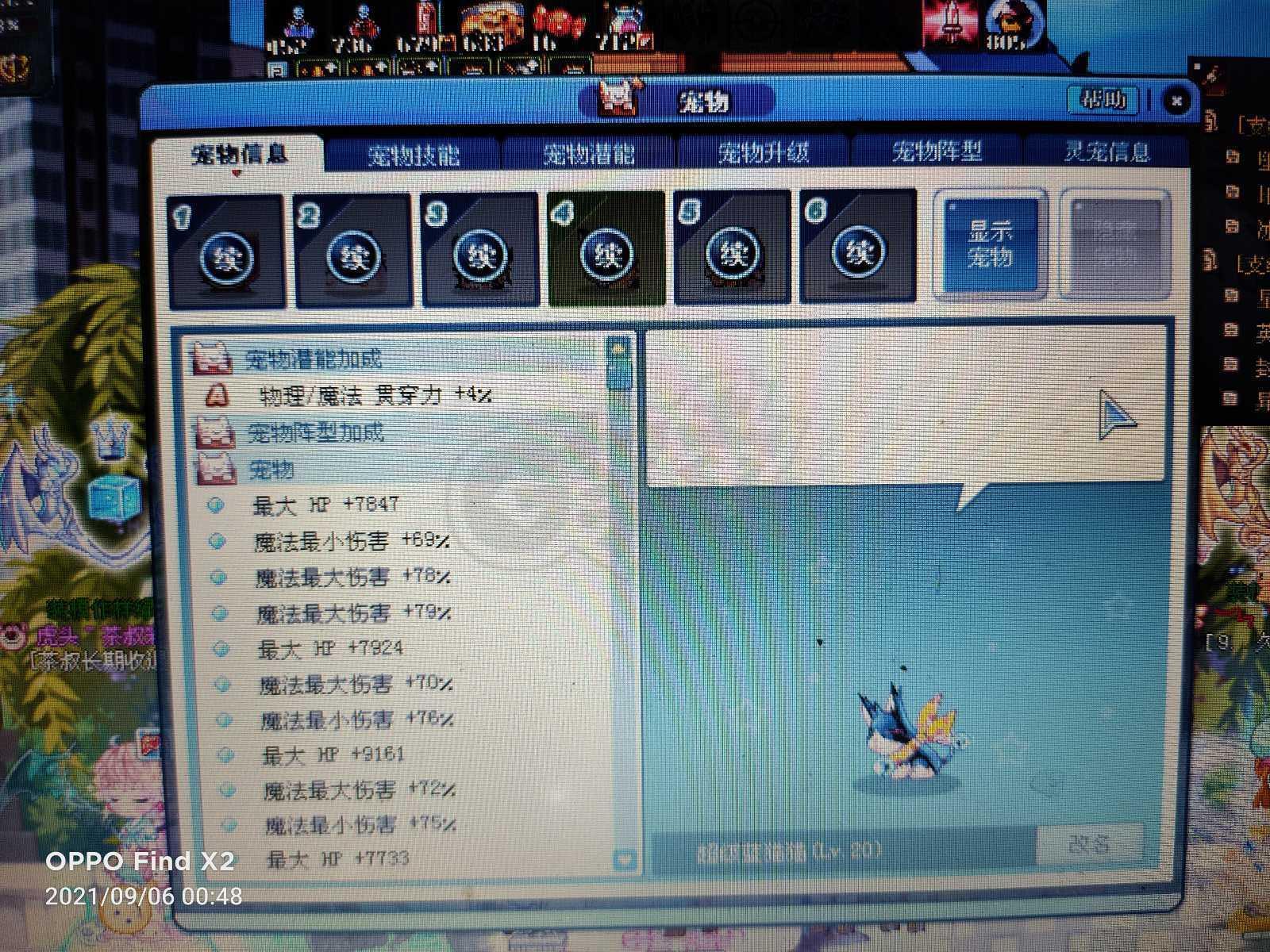 彩虹岛-账号-[宝石星300级]半神荒漠队长弓箭  。
