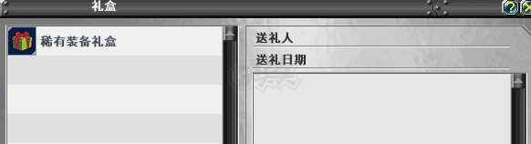 新热血英豪-账号-[铁甲人125级]稀有礼盒 娱乐券