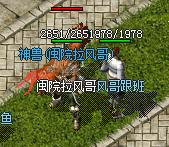 传奇外传-账号-[英雄道士67级]道道看图底子