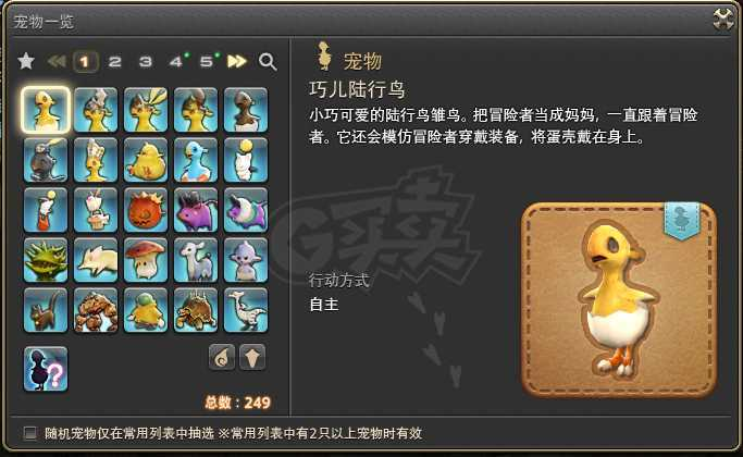 最终幻想14-账号-[幻术师80级]有希瓦欧米茄动作5瓶幻想药4年心血满级号