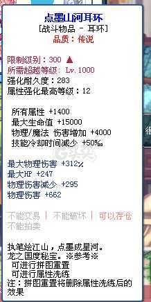 彩虹岛-账号-[工程师300级]吸血图鉴 95s机甲带爆手