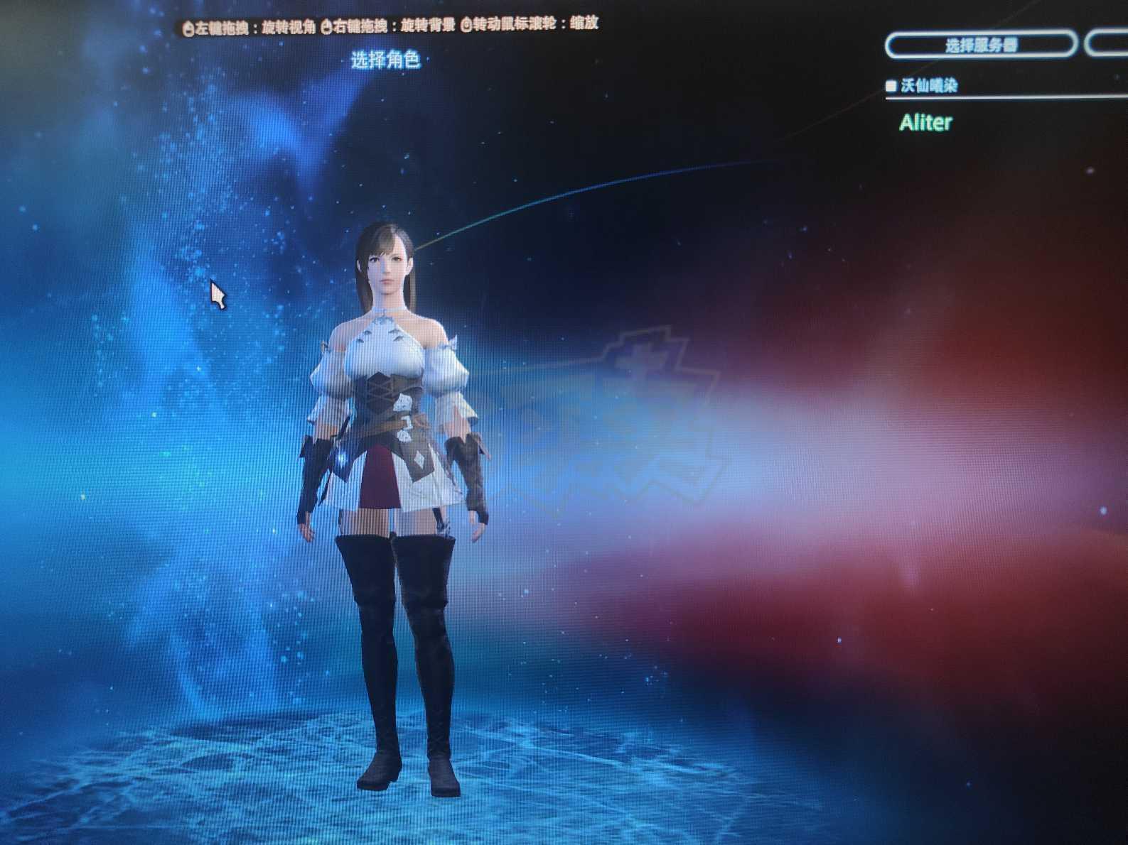 最终幻想14-账号-[秘术师1级]一区初始号 未填招待码 已充39
