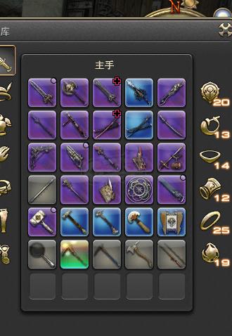 最终幻想14-账号-[全职业制霸]生产采集满,多金多义武,军衔可买房