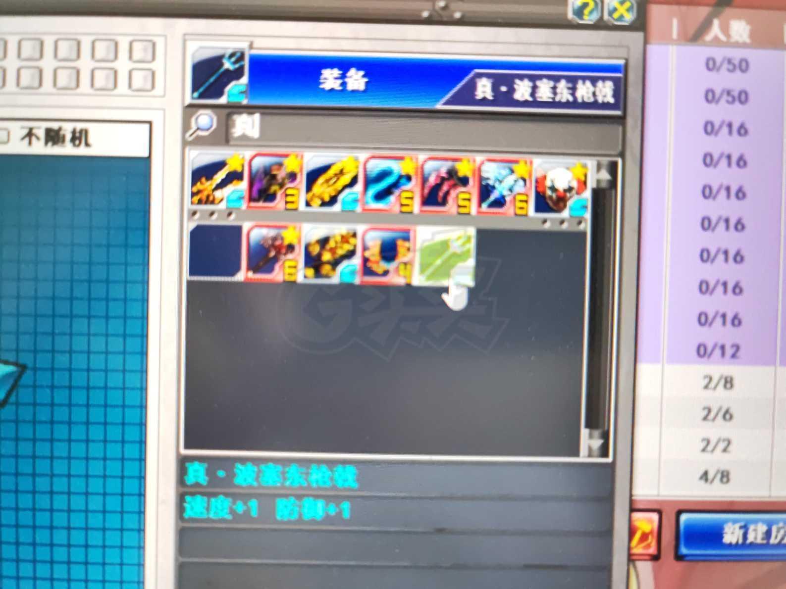 新热血英豪-账号-[魔像兵15级]冰霜斯卡蒂,混沌2混沌翼