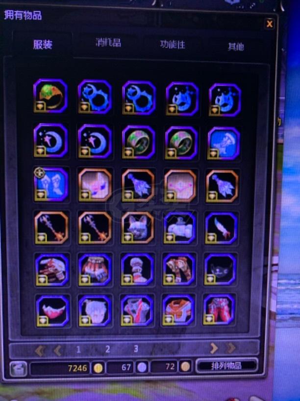 龙之谷-账号-[剑皇95]40蛋 主变换6 英雄2000 物理三件套 完美底子号