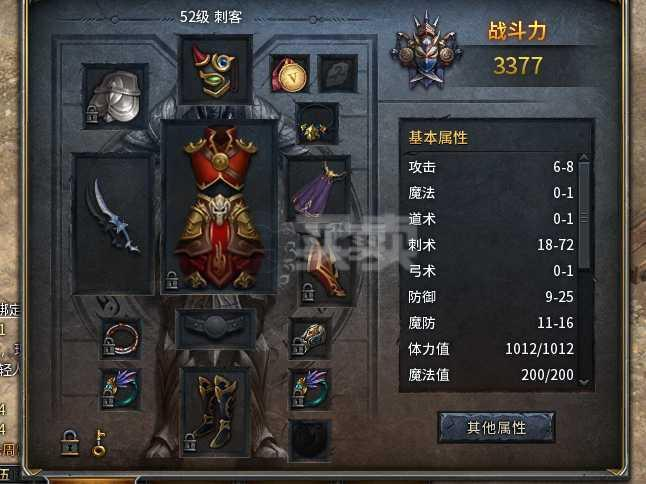 传奇永恒归真版-账号-[刺客52级].88火镰刺客,孤魂